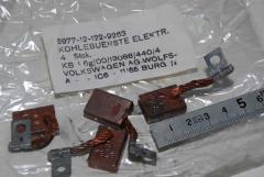 Kohlenbürste, elektrisch, VW, VPE 4 Stück