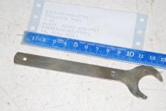 Schraubenschlüssel, SW 19 mm