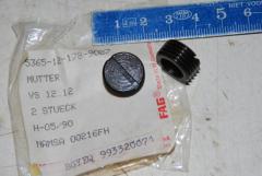 Verschlussschraube M16 x 1,5, VPE 2 Stück